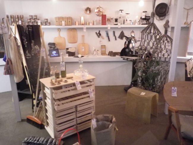 Pionnier Maison&Objet 2013
