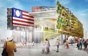 Pavillon Etats Unis Amerique