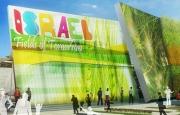 Pavillon Israel
