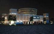 Pavillon Qatar