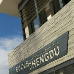 ecole-chengdu
